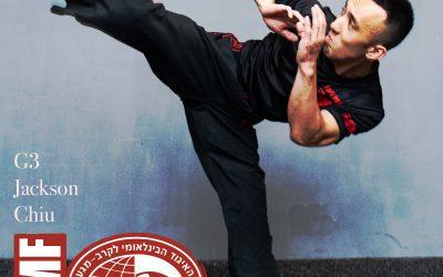 IKMF G3 Level 教練Jackson Chiu